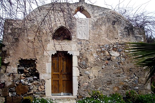 the chapel of Agiow Ioannis