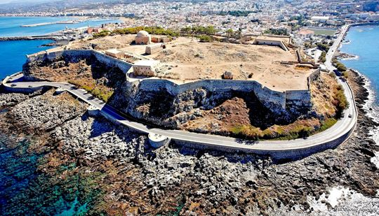 Fortezza of Rethymno