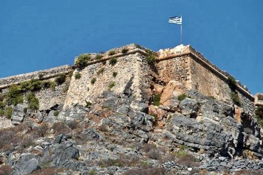 Gramvousa Fortress<br/>