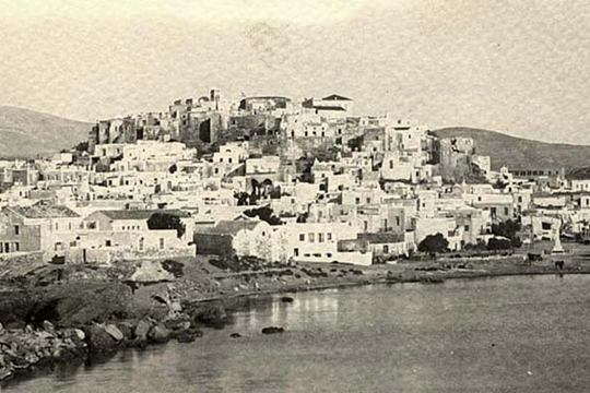 Naxos Castle<br/>An old picture of the chora of Naxos