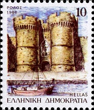 1988 stamp of the Greek Post Office
