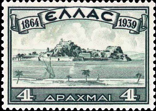 1939 stamp of the Greek Post Office