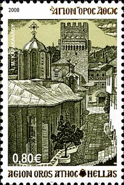 The monastery in a 2008 stamp