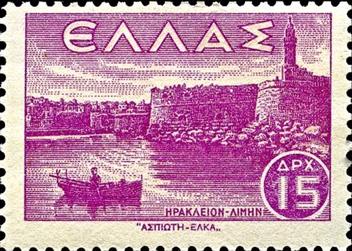 1942 stamp of the Greek Post Office