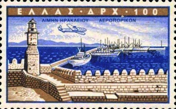 1958 stamp of the Greek Post Office