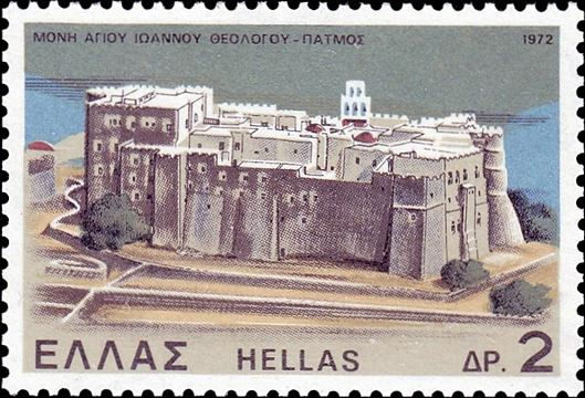 1972 stamp depicting the monastery of Patmos