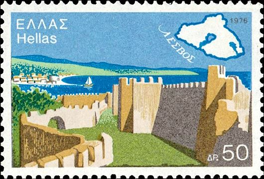 1976 stamp of the Greek Post Office
