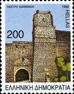 The entrance in a 1998 stamp