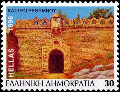 stamp depicting the gate of fortezza